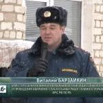 Новоселье у Белорецкого ЗПСО