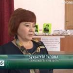 Новые книги на башкирском языке