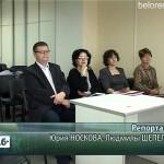 Новый порядок формирования пенсионных прав