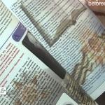 Новый журнал – «Библио-Белоречье»