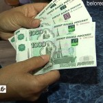 О некоторых случаях мошенничества