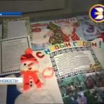 Около 1500 детей из республики сегодня получили рождественские подарки