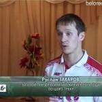 Олимпийский чемпион в гостях в детском доме села Серменево