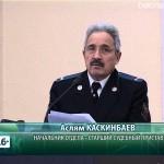 Оперативное совещание судебных приставов-исполнителей