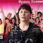 Особая леди Башкортостана