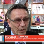 «Особая леди Башкортостана» из Белорецка
