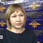 Отдел МВД сообщает…