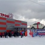 Открытие гипермаркета строительных материалов «СтройКА»