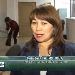 Открытие конкурса башкирского языка