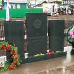 Открытие памятника в Бердагулово