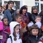 Открытие школы № 1