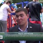 Открытие спортивной площадки в реабилитационном центре инвалидов