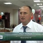 Открытие торгового центра «Мебельрай.РФ»