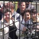 Отправка в ряды Вооруженных сил России