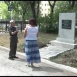 Памятник малолетним узникам концлагерей