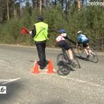 Первенство по велогонкам