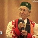 Песенный сборник Мухарама Салимова