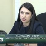 По итогам работы за 2014 год — МФЦ Башкортостана лучший в России
