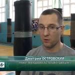 Победа белорецких боксеров