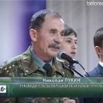 Поисковая группа едет в Белоруссию