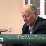 «Потолочная» проблема Башкирской гимназии