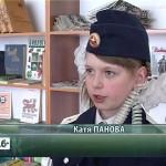 Поздравление ветеранов ВОВ в детской библиотеке