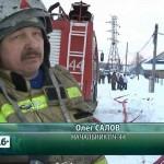 Пожар на улице Гоголя