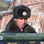Пожар в автосервисе по ул. Маяковского