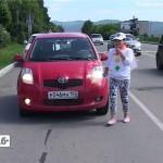 Правила дорожного движения забывать нельзя