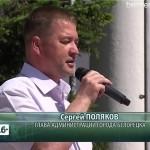 Праздник на площади Металлургов в День защиты детей