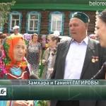 Праздник села в Мухаметово