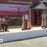Праздник в деревне Исмакаево, посвященный Яныбаю Хамматову