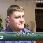 Премьера фильма Евгения Калугина «Я убит подо Ржевом…»