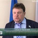 Прием граждан И.Ш.Аблязовым
