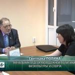Прием граждан Р.Т. Бикбаевым