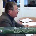 Прием граждан заместителем премьер-министра Правительства РБ Магадеевым М.Ш.