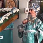 Приезд митрополита Никона в Верхний Авзян