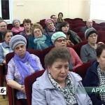 """Продолжение истории с УК """"Коммунальщик"""""""