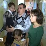 """Продведены итоги конкурса """"Мама, папа, я - экологическая семья"""""""