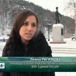 Проект «Земляки» республиканского отделения «Единой России»