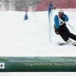 «Проводы русской зимы» на горе Мраткино