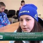 Проводы участников на зимние международные детские игры