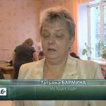 «Путешествие в Техноград» в ЦВР