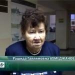 Р.Г. Ахмеджанова награждена почетной грамотой