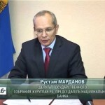 Рабочий визит Р. Марданова