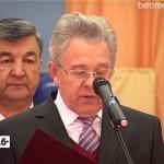 Работники белорецкого почтамта — серебряные призеры