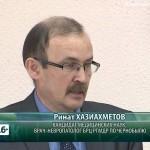 Расширенное заседание по «чернобыльцам»