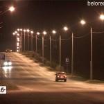 Реконструкция уличного освещения