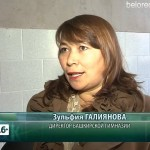 Ремонт башкирской гимназии