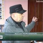 Ремонт классов в Башкирской гимназии